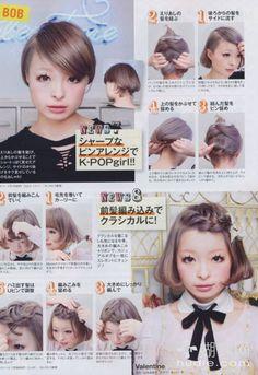 Kyary Pamyu Pamyu hair tutorial