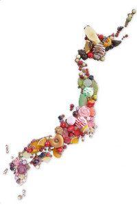 Osamu Watanabe Fake Sweets