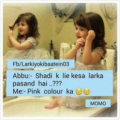Pink Cute Baby Quotes, Girly Quotes, Happy Quotes, Funny Quotes, Crazy Girl Quotes, Crazy Girls, Heartless Quotes, Girlish Diary, Punjabi Love Quotes