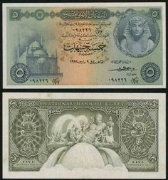 Egypt Five Pounds 1958 Banknote National Bank of Egypt Pick Number 31 Beautiful Extremely Fine or Better