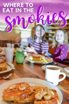 There are SO MANY amazing places to eat in Gatlinburg and Pigeon Forge (TN) and we're excited to share our faves with you! It's a little bit of everything from breakfast, to barbecue, to pizza, to homestyle cookin'! Family Travel | Smoky Mountains | Visit Tennessee | Where to Eat in Gatlinburg | Where to Eat in Pigeon Forge Best Places To Eat, Cool Places To Visit, Travel With Kids, Family Travel, Visit Tennessee, Us National Parks, Wanderlust Travel, Camping Hacks, Travel Usa