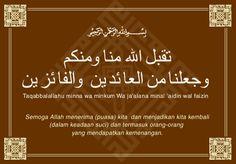 Sunnah Nabi Menyambut Hari Raya Aidilfitri Happy Ied Mubarak, Eid Mubarak Gif, Eid Mubarak Greeting Cards, Eid Mubarak Greetings, Muslim Quotes, Islamic Quotes, Islamic Art, Eid Card Designs, Ramadhan Quotes