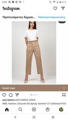 Beige Shoes, Khaki Pants, Fashion, Moda, Khakis, Fashion Styles, Fashion Illustrations, Trousers