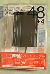 USBハブ付き多機能カードリーダー