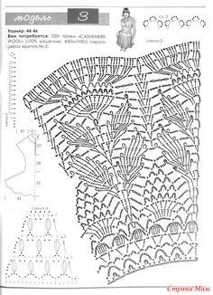 Santana-I - Дневник Santana-crocheting Crochet Cape, Crochet Skirts, Crochet Shawl, Crochet Clothes, Knit Crochet, Filet Crochet, Crochet Diagram, Crochet Motif, Crochet Stitches