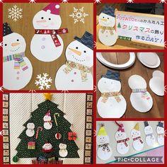 いいね!12件、コメント1件 ― WAHAHA_HAさん(@akipotato)のInstagramアカウント: 「雪だるまのオーナメント⛄️ 前回のクリスマス・リースを作るためにくり抜いた紙皿の中心部分を有効活用。 マスキングテープ・マフラーの巻き方がお洒落のポイントです❣️ #クリスマス工作…」 Advent Calendar, Diy And Crafts, Holiday Decor, Design, Home Decor, Instagram, Winter, Ideas, Christmas