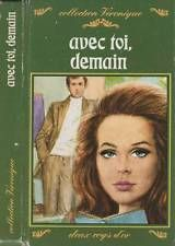 Livre d'Occasion : Avec toi, demain de Annamaria Ferretti
