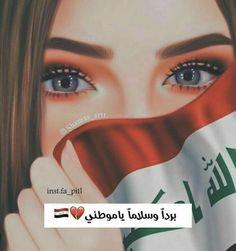 Cute Relationship Goals, Cute Relationships, Stylish Girls Photos, Girl Photos, Cute Girl Poses, Cute Girls, Tears Art, Iraqi People, Arabian Women