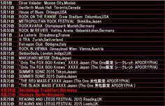 BABYMETAL WORLD TOUR 2015 ドイツ追加2公演 決定! 8/26Frankfurt 8/27Berlin !