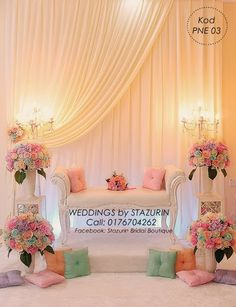 simple and elegant decor for an event before the wedding and reception