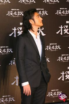 Asian celebs. Takeshi Kaneshiro Half Chinese and Japanese model and actor. Asian male models and celebs