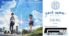 Your Name Tokyo cafe bus tour lets you experience the sights and flavors of the anime   SoraNews24 http://en.rocketnews24.com/2017/07/21/your-name-tokyo-cafe-bus-tour-lets-you-experience-the-sights-and-flavors-of-the-anime/?utm_campaign=crowdfire&utm_content=crowdfire&utm_medium=social&utm_source=pinterest