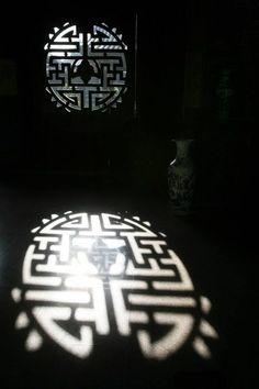 Chinese window panes [Credit: blog.sina/ Nie Changshuo]