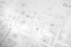Kakino-Kinoshita/VI design on Behance