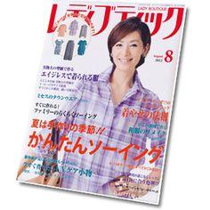 Lady Boutique 2012-08