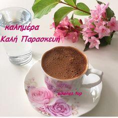 Good Night, Good Morning, Greek Language, Tea Cups, Tableware, Gifts, Nighty Night, Buen Dia, Dinnerware