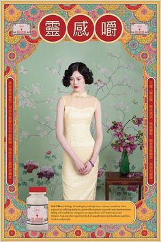 Modern Girl, la série photo aux inspirations chinoises de Dina Goldstein