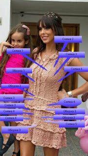 CROCHE DA ANJINHA: Crochet dresses