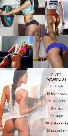 Butt workout  GetBestGuides.com...