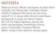 Beginning Odyssey - Ancient Greek - Wikipedia, the free encyclopedia