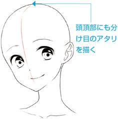 分け目・つむじの位置で悩まない!髪の基本的な描き方   イラスト・マンガ描き方ナビ