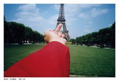 Ai Weiwei Study of Perspective 1995 2011 Eiffel Tower Paris 1999 © Image Courtesy Ai Weiwei studio Ai Weiwei, Comme Des Freres, Beijing National Stadium, Paulette Magazine, Democracy And Human Rights, Tomie Ohtake, Jardin Des Tuileries, Wei Wei, Art Ancien