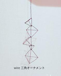 wirework | CIEL | note #wirework #ワイヤークラフト雑貨 #ワイヤークラフト #オーナメント #三角  今日は、三角オーナメントを作りました。吊り下げタイプです。私的には、四角の方が好きかな。