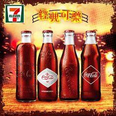 Instagram 上的 Official 7-Eleven Hong Kong:「 【#經典推介】可口可樂品牌歷史悠久,玻璃樽設計更加係別具收藏價值。今個夏天, #7ElevenHK… 」