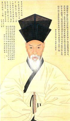우리나라는 초상화의 왕국이라고 불리울 정도로 뛰어난 인물초상화들이 많답니다 조상과 스승에 대한 충효,... Korean Traditional, Traditional Art, Asian History, Korean Art, Cg Art, Chinese Art, Graphic Design Inspiration, Painting Inspiration, Game Art