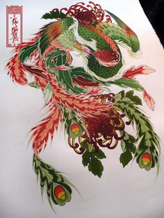 Phoenix Art By Paulo Barbosa - Ariuken Art on Facebook