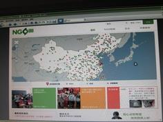 新地图长的模样~  This is what the new NGO2.0 map would look like