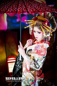 """· + ° ·. Nice customers, + ° - to welcome the coming-of-age ceremony.   Kyoto Maiko experience processing """"heart"""" staff blog A woman dressed as an oiran"""