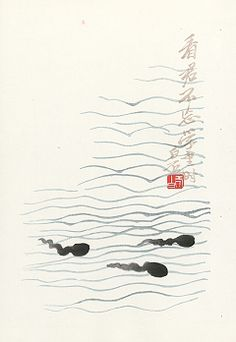 """Three Tadpoles Woodblock print, 31x21 cm, ca. 1955, Rong Bao Zhai Studio, Beijing INSCRIPTION: To the tadpoles: """"You remind me of the days when I first learned calligraphy"""