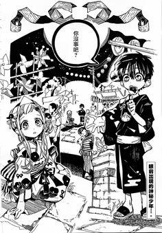 Vol. Read Free Manga, Manga To Read, Manhwa, Anime Stickers, Manga Pages, Good Manga, Manga Reader, Anime Kawaii, Drawing Reference