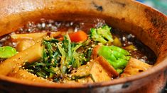 Market vegetables cooked in a clay pot (u cu tay cam) recipe : SBS Food Restaurant Recipes, Seafood Recipes, Vegetarian Recipes, Vietnamese Cuisine, Vietnamese Recipes, Vegetable Crisps, Asian Vegetables, Tagine Recipes, One Pot Dinners