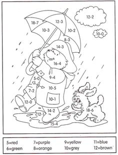 Subtraction Color by Number And Worksheet For Kids. Are you looking for subtraction materials for your child? See the various printable subtraction worksheets w Math Coloring Worksheets, Subtraction Worksheets, Number Worksheets, Kindergarten Worksheets, Math Activities, Worksheets For Kids, Math For Kids, Fun Math, Color By Numbers