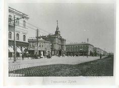 городская дума киев - Поиск в Google