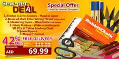 SEW-PER DEAL! Tailor & Fashion Designer Bundle #sale #discount #stitch #stitchery #bundle #tailor #fashion #design #sewing #machine
