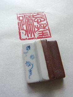 seal of a porcelain 「忘筌蹄 せんていをわする」I made…Hiroyuki Yaginuma