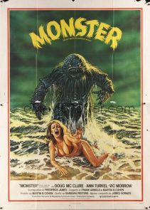 italian_2p_humanoids_from_the_deep monster poster