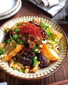 Japanese Food, Japchae, Paella, Menu, Cooking, Ethnic Recipes, Menu Board Design, Cuisine, Kitchen