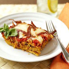 This dish is sure to please the entire family because it's delicious and creative -  pepperoni pizza that uses spaghetti, rather than dough, as the crust. #WWLoves #recipe