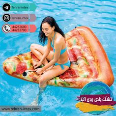 Intex Giant Inflatable Pizza Slice Float Mat for Lake, Beach or Swimming Pool, Multi Inflatable Float, Giant Inflatable, Pizza Pool Float, Pool Mat, Pizza One, Supreme Pizza, Floating Boat, Swimming Equipment, Pool Lounge