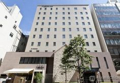 Property Location With a stay at Sotetsu Fresa Inn Tokyo-Tamachi in Tokyo (Shiba), you apos;ll be convenient to Mita Hachiman Shrine and Tokyo Tower. This hotel is within close proximity of Kamezuk…