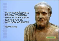 Greek Quotes, Wise Words, Philosophy, Literature, Wisdom, Literatura, Word Of Wisdom, Philosophy Books, Famous Quotes