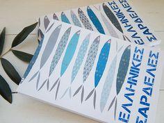 Notebook Greek Sardines