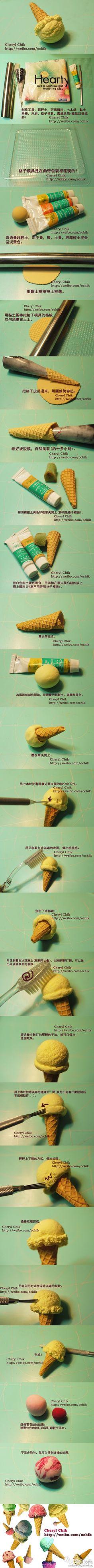 #森女专访#粘土达人@植怪怪 :手作怎能少了天马行空的创意http://t.cn/zTKLIMi