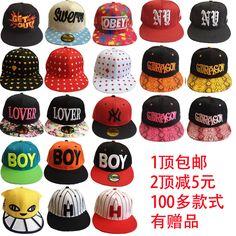 wholesale unsex fasion Boy snapback baseball cap hiphop HARAJUKU hip-hop hat  women Free Shipping