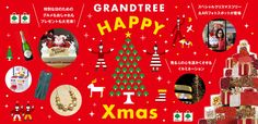 Sale Banner, Web Banner, Banner Template, Japanese Christmas, After Christmas Sales, Web Design, Graphic Design, Web Layout, Advertising Poster