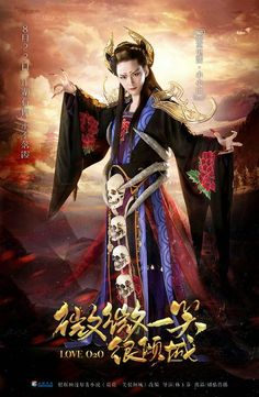 Love O2O! Airs 8/22! Ordinary people in an extraordinary video game = LOVE!